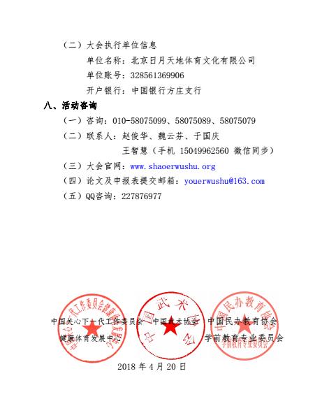 QQ截图20180420144749.png