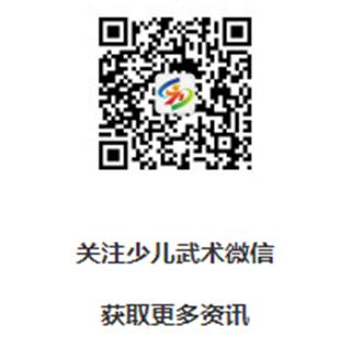 微信图片_20180507101806.png