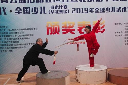 2018年恩慈8岁参加第15届市级少儿武术比赛.jpg