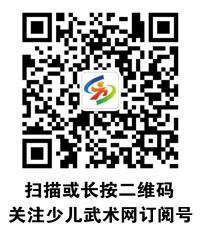 网站二维码_20180719134143.jpg
