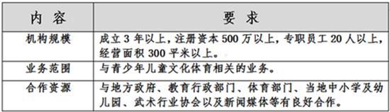 微信图片_20180720134214_副本.png