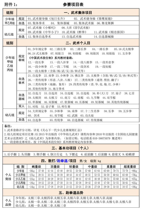 微信图片_20180821213057_副本.png