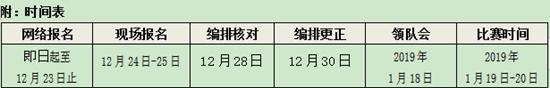 微信图片_20181112181352_副本.jpg