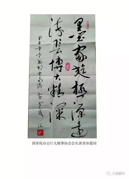 微信图片_20181112180057_副本.jpg
