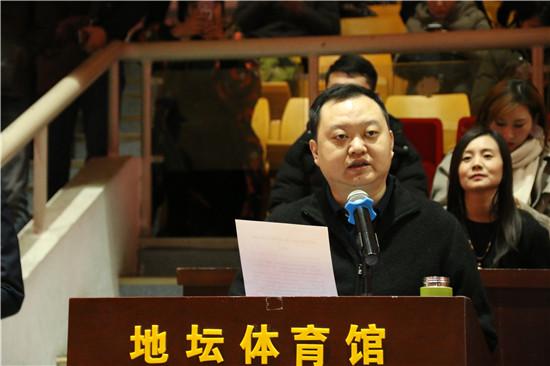 中国关工委健体中心主任郝锐先生致辞_副本.jpg