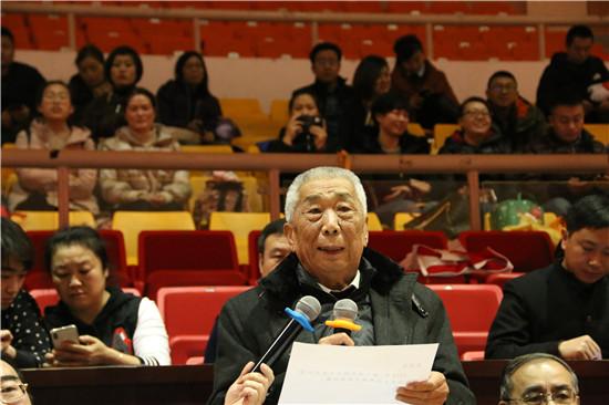 中国关工委常务副主任兼秘书长杨志海先生宣布大会开幕_副本.jpg