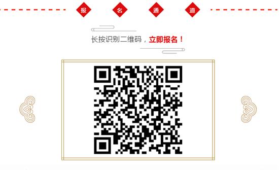 微信图片_20181226160117_副本.png