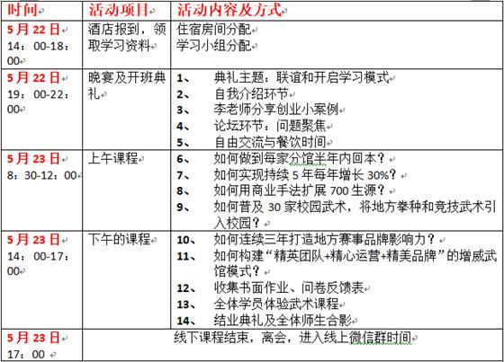 微信图片_20190407081052_副本.png